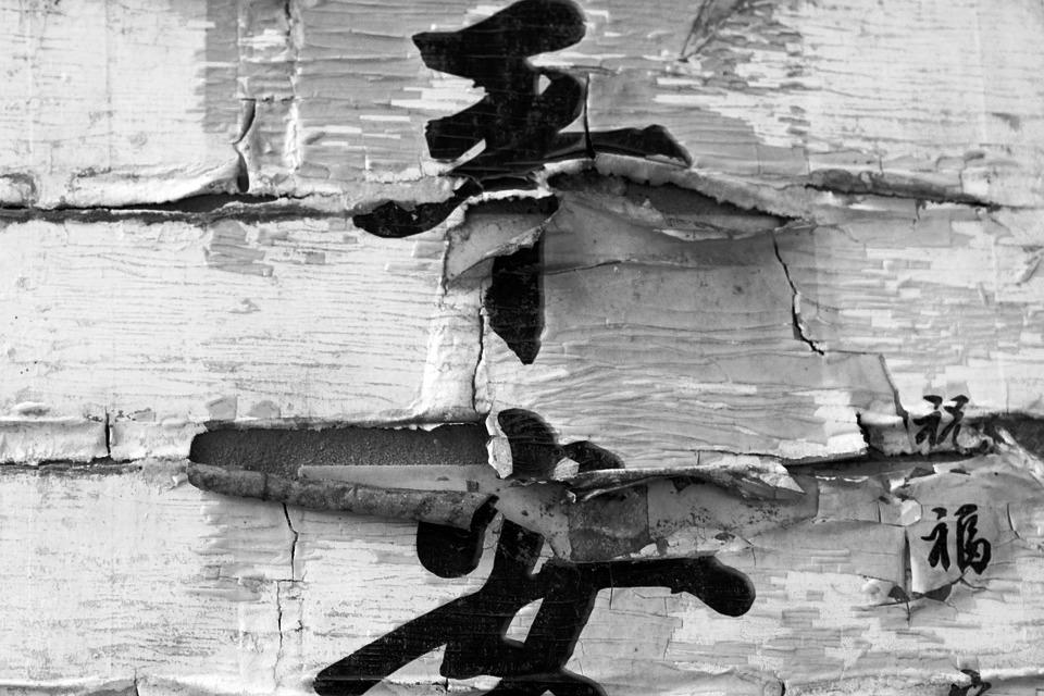 china-671090_960_720